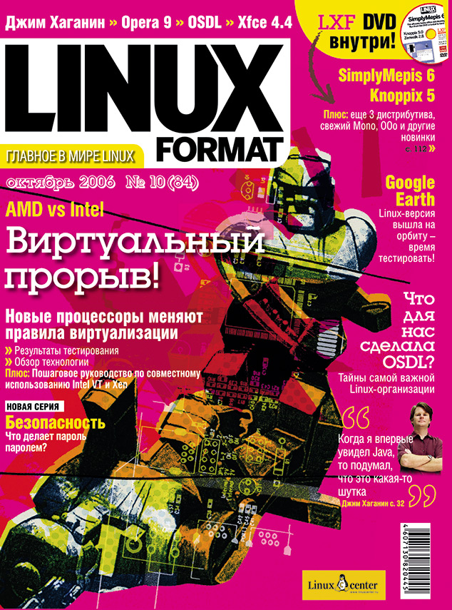 Изображение для Linux Format [70-224] (2005-2017) PDF (кликните для просмотра полного изображения)