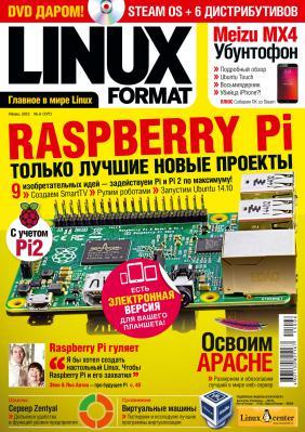 "Анонс журнала ""Linux Format"" 06 (197) Июнь 2015"
