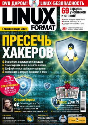 """Анонс журнала """"Linux Format"""" 11 (216) Ноябрь 2016"""