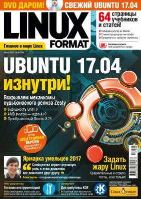 "Анонс журнала ""Linux Format"" 06 (224) Июнь 2017"