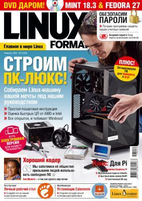 "Анонс журнала ""Linux Format"" №02 (233) Февраль 2018"