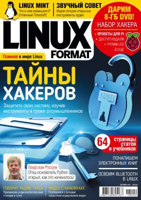 "Анонс журнала ""Linux Format"" №09 (241) Сентябрь 2018"