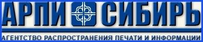 http://www.linuxformat.ru/sites/linuxformat.ru/files/usersfiles/arpi-head_logo.jpg