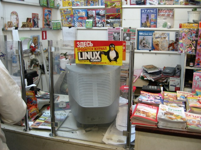http://www.linuxformat.ru/sites/linuxformat.ru/files/usersfiles/botk4.jpg