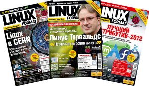 http://www.linuxformat.ru/sites/linuxformat.ru/files/usersfiles/cover_.jpg