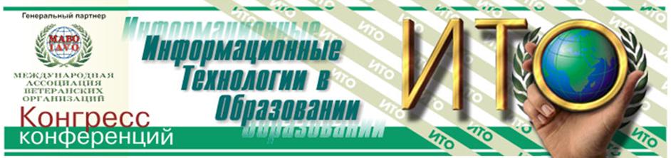 http://www.linuxformat.ru/sites/linuxformat.ru/files/usersfiles/ito2011-logo.png
