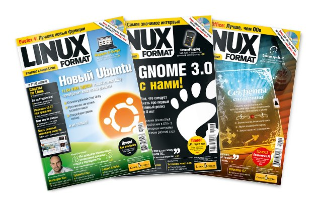 http://www.linuxformat.ru/sites/linuxformat.ru/files/usersfiles/lxf-covers-2012.jpg