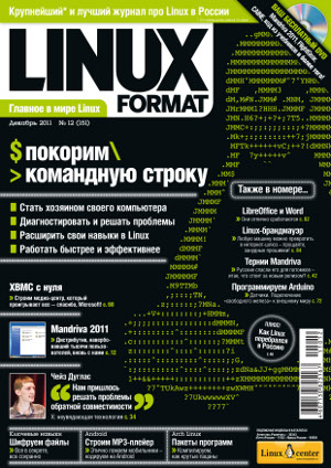 http://www.linuxformat.ru/sites/linuxformat.ru/files/usersfiles/lxf151_cover_002.jpg