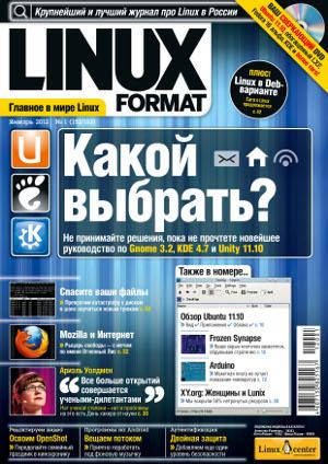 http://www.linuxformat.ru/sites/linuxformat.ru/files/usersfiles/lxf152_cov_.jpg