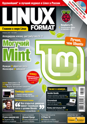 http://www.linuxformat.ru/sites/linuxformat.ru/files/usersfiles/lxf167_cover_.jpg
