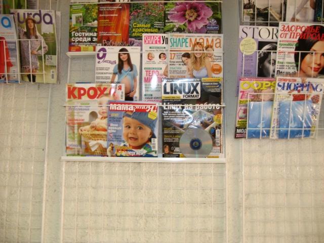 http://www.linuxformat.ru/sites/linuxformat.ru/files/usersfiles/mosk7.jpg