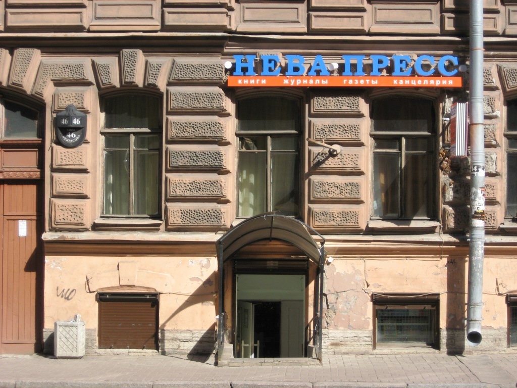 http://www.linuxformat.ru/sites/linuxformat.ru/files/usersfiles/neva-nekras46-1.jpg
