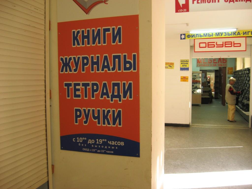 http://www.linuxformat.ru/sites/linuxformat.ru/files/usersfiles/sof57-2.jpg